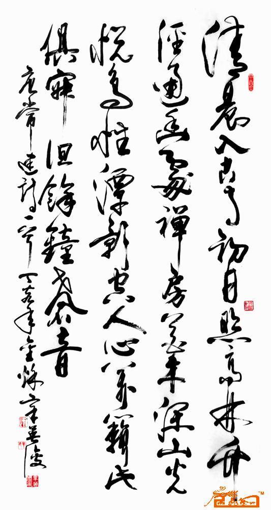 老师的 书法   杨辛先生书法展(四)   师节云南高校书法教师
