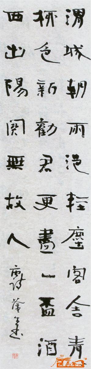 名家 林釜生 书法 - 唐诗隶书条幅图片