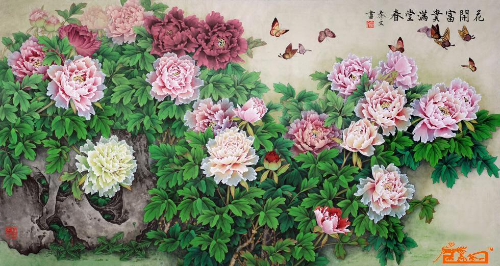 花开富贵满堂春
