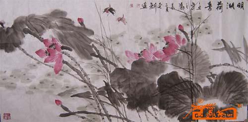 九鼎艺术精品-尹延新zyx-淘宝-名人字画-中国书画服务图片