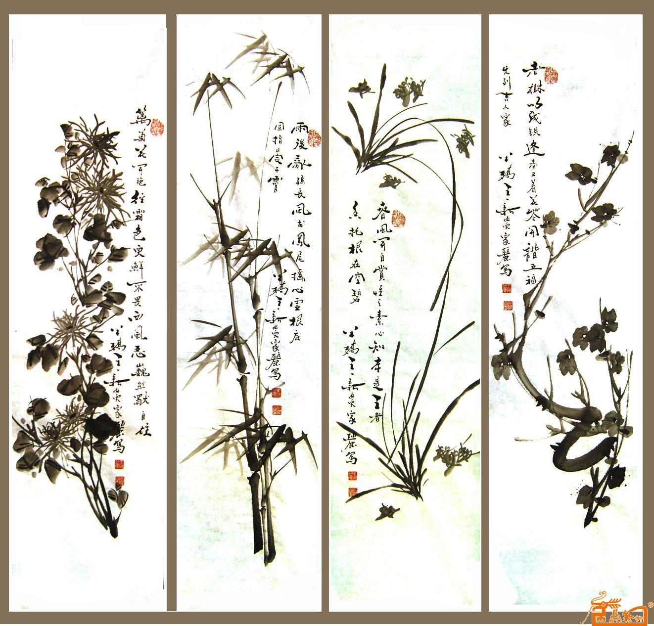 菊 淘宝 名人字画 中国书画交易中心 中国书画销售中心 中国书画拍卖