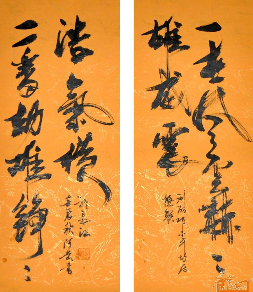 陈岳-作品54-淘宝-名人字画-中国书画交易中心,中国,.图片