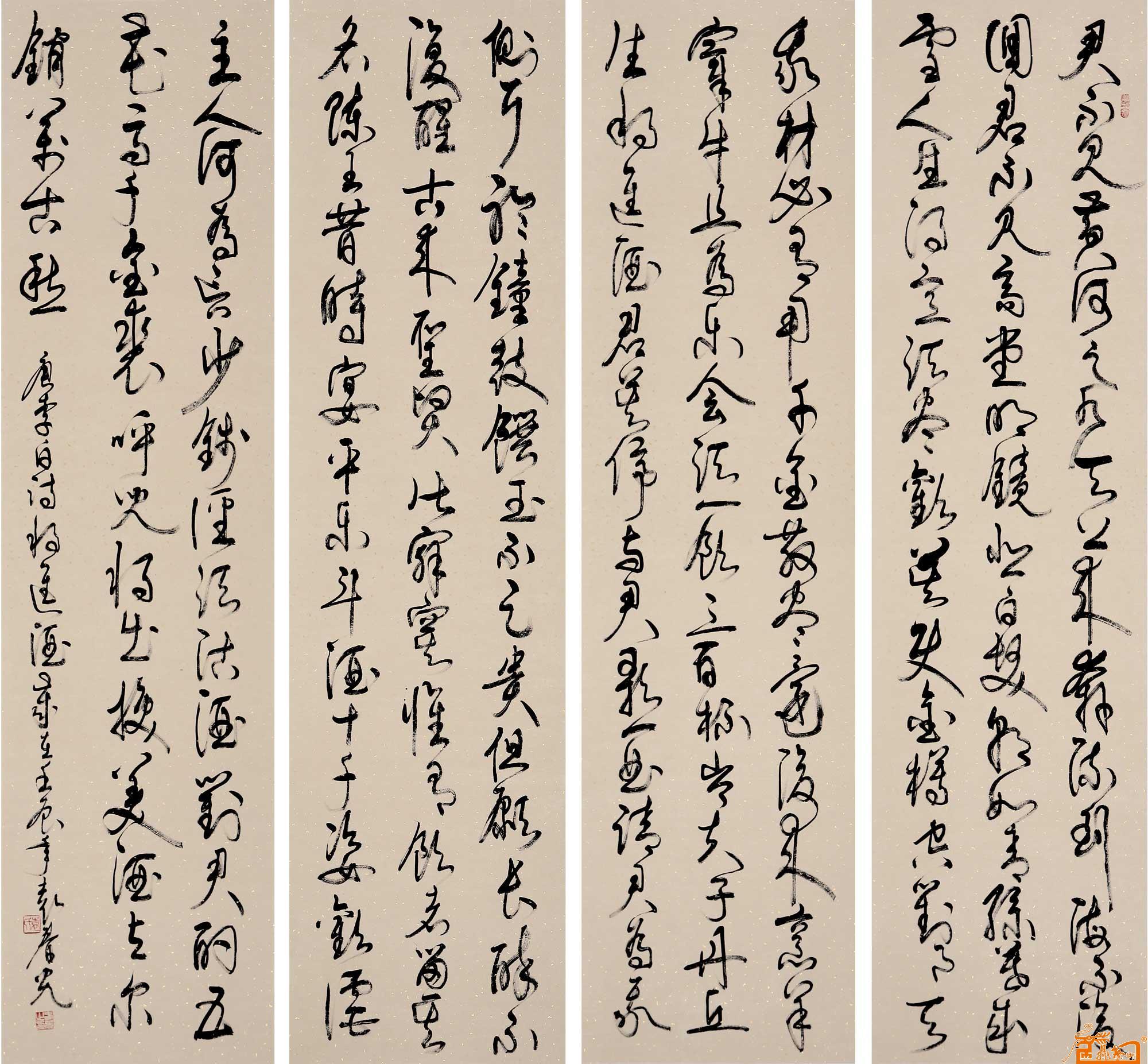 书法 - 作品62:草书四幅屏(李白《将进酒》)图片