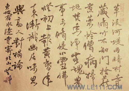 """王登科-王登科的作品""""书法""""-淘宝-名人字画-中国书画交易中心、中国书画销售中心、中国书画拍卖中心、名人字画、字画交易、字画销售、字画拍卖、字画买卖、博艺、艺术"""