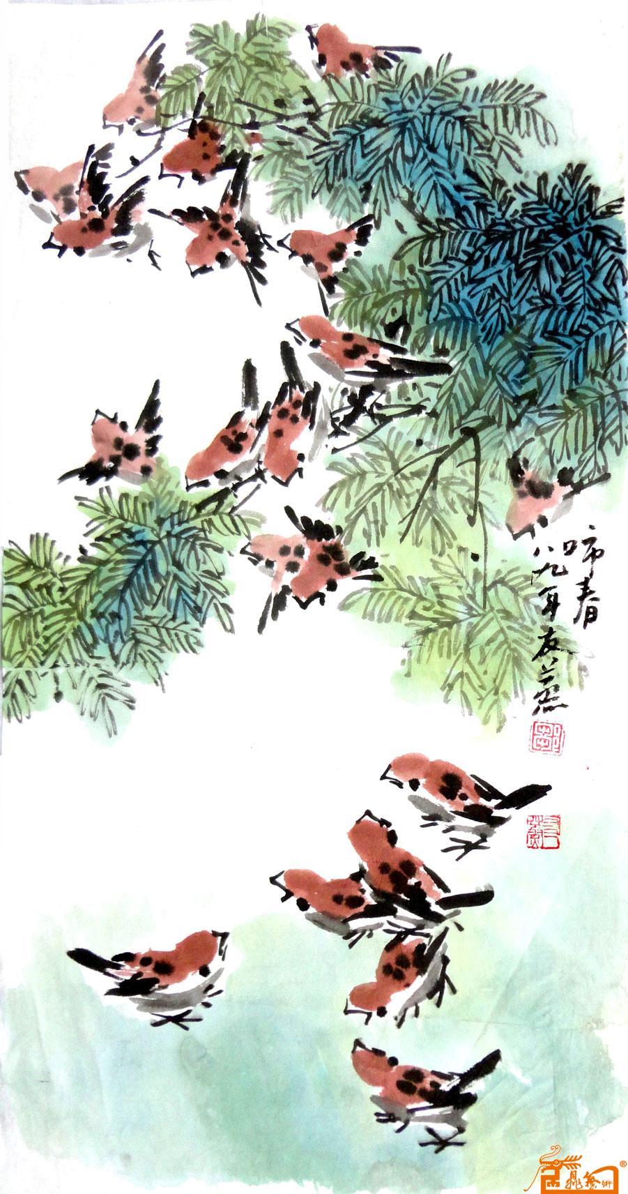 名家 邹友蒸 国画 - 33图《麻雀-槐树》 当前 位粉丝喜爱本幅作品