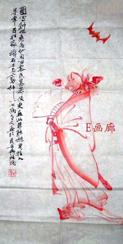 关阔-人物-淘宝-名人字画-中国书画交易中心,中国书画图片
