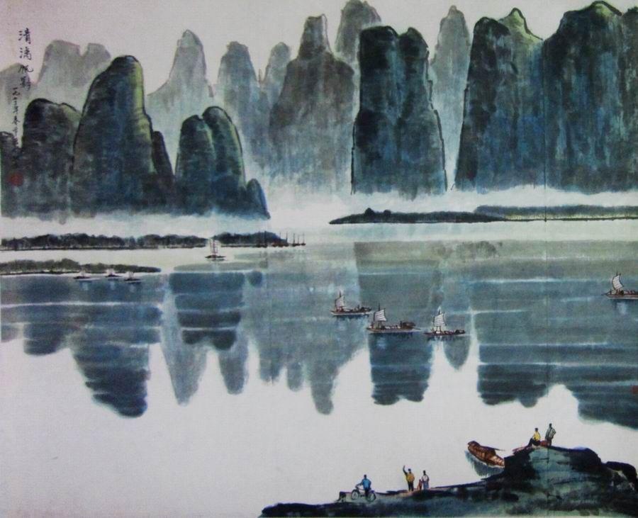 壁纸 风景 山水 桌面 900_731
