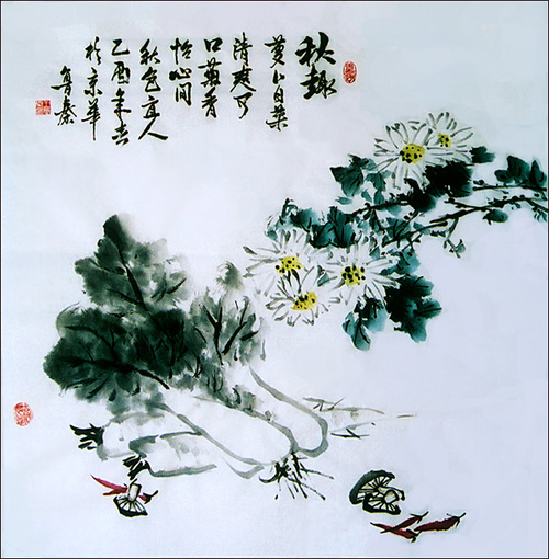王鲁秦-白菜菊花-淘宝-名人字画-中国书画交易中心,,.