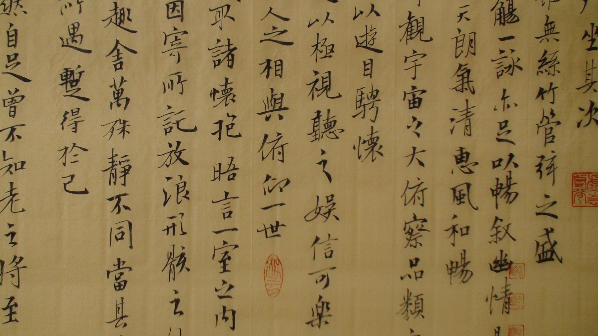 名人字画-中国书画交易