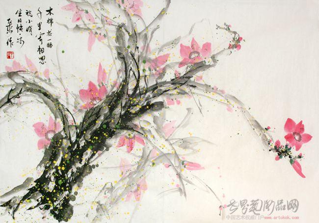 平步-木棉花-淘宝-名人字画-中国书画交易中心,中国,.