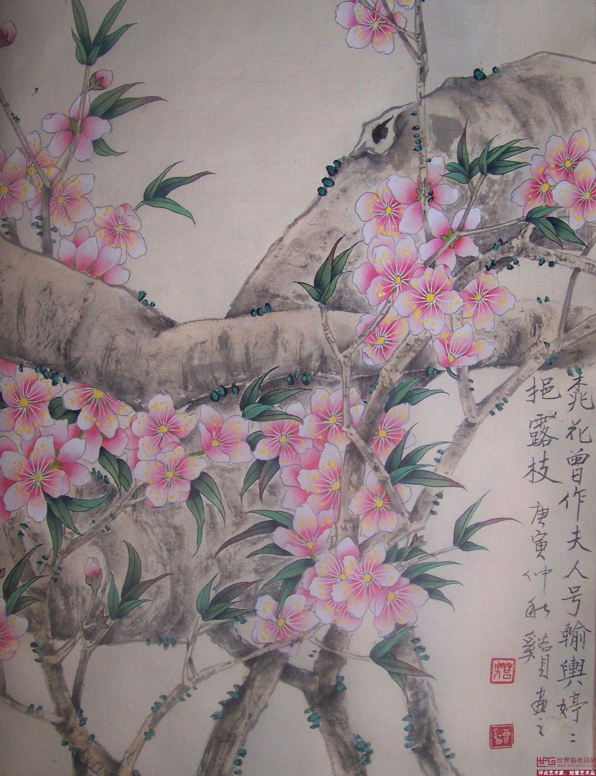 作品名称:  桃花; 国画贾溪贝;; 图片