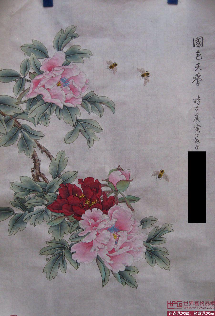 牡丹花-邢金贵-淘宝-名人字画-中国书画交易中心,中国