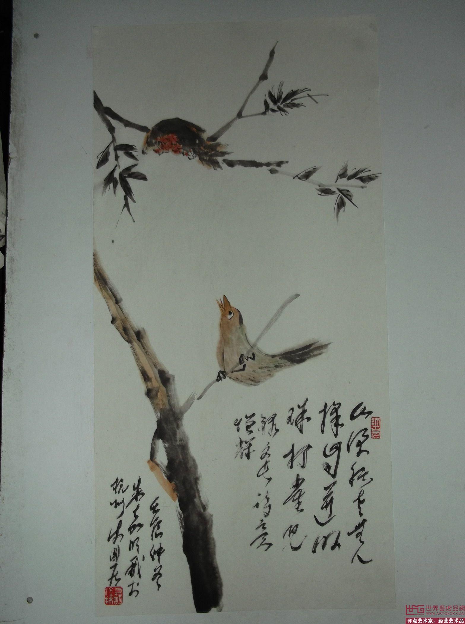 朱嘉明-石榴与鸟-淘宝-名人字画-中国书画交易中心