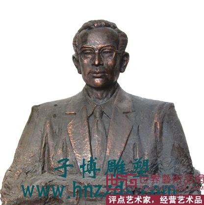 雕塑雕刻 - 黄意雕像
