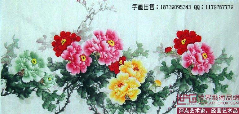 牡丹画;工笔牡丹画;国花