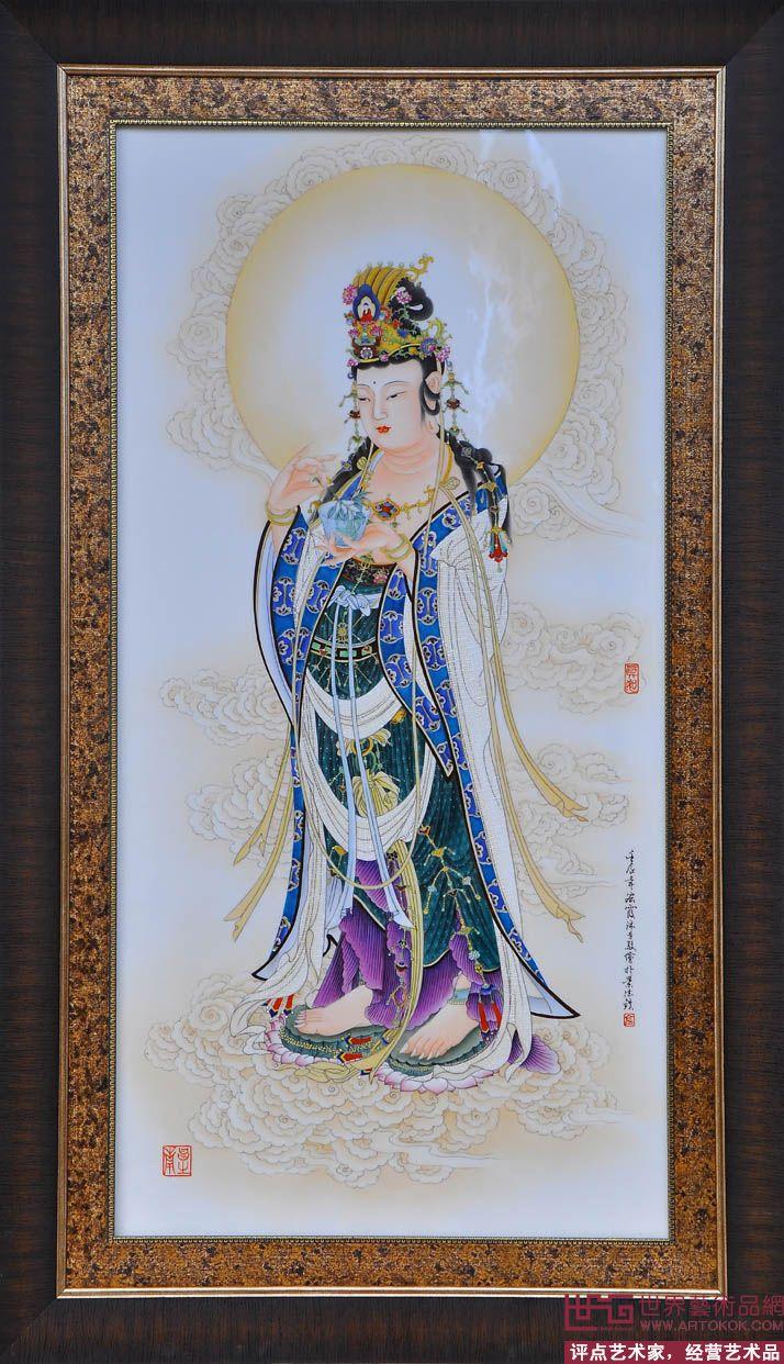 金宏霞 手绘新彩观音菩萨瓷板画