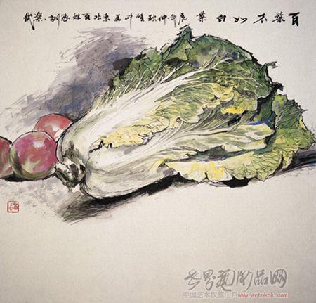贺中-大白菜-淘宝-名人字画-中国书画交易中心