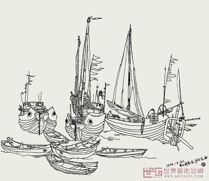 船手绘线稿