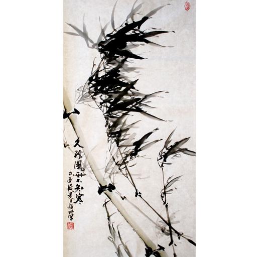赵珩-水墨竹子-淘宝-名人字画-中国书画交易中心
