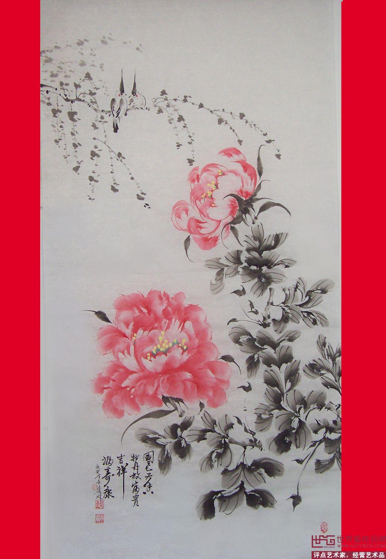 国画小写意牡丹-汪秀琳-淘宝-名人字画-中国书画交易