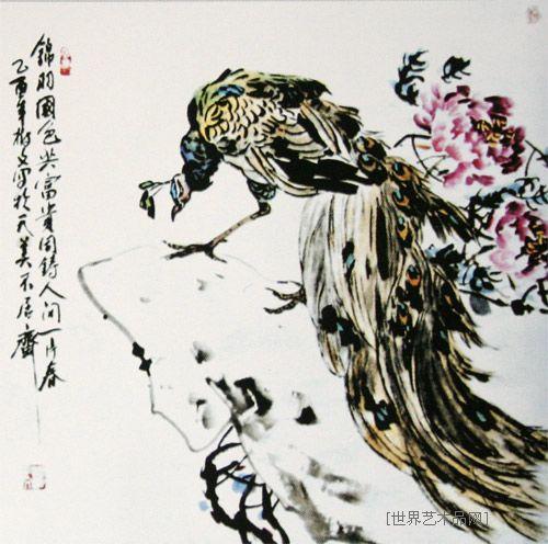 国画 名家 杨树文国际艺术席位作品交易平台