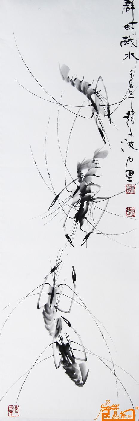 虾的简笔画可爱