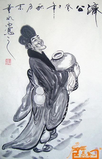 手绘薛之谦东方济公