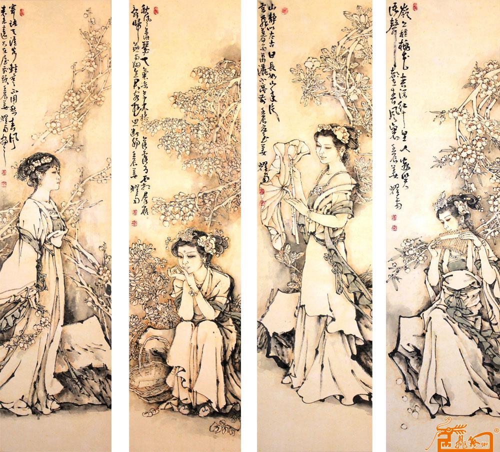 姜耀南-春夏秋冬-淘宝-名人字画-中国书画交易中心,,.