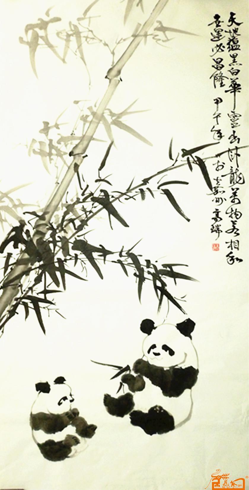 赞扬松树的诗句