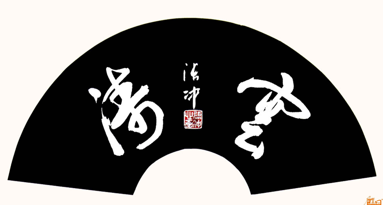 """张冲,字博吾,霸州市人,中国共产党员。河北省书法家协会会员、中国画家协会理事、廊坊市美术家协会会员,墨抒斋书画院顾问,中国老龄事业发展基金会慈善企业家。 藏宝斋艺术馆,始建于2015年5月1日,是在原""""藏宝斋画廊""""的基础上更名为""""藏宝斋艺术馆"""",并有当今书法大师欧阳中石先生撰写匾额。 艺术馆坐落在霸州政治、经济、文化中心,距市政府、博物馆近在咫尺,馆内设真迹收藏、精品书画、瑞祥阁红木、王炬油画,并设有奇石、海黄制品等。 艺术馆三层800平方米,总投资"""