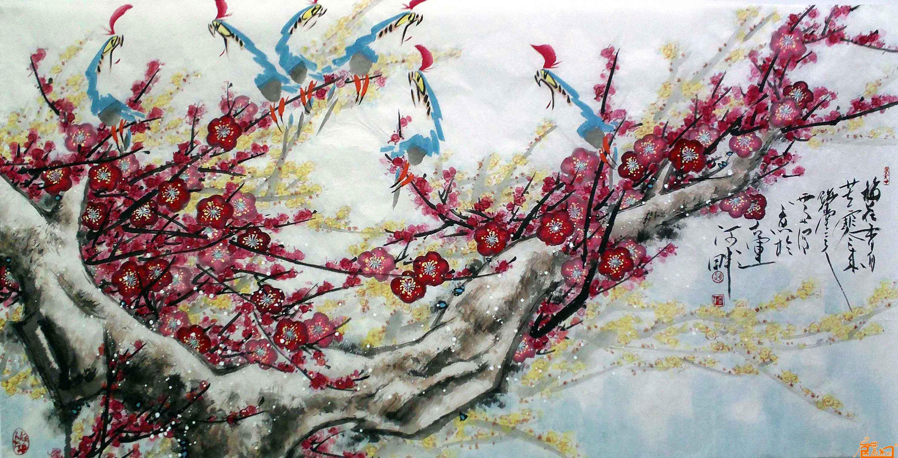 4折梅花剪纸步骤图